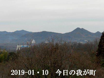 2019-01・10 今日の我が町.JPG