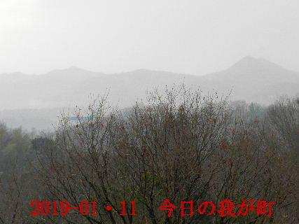 2019-01・11 今日の我が町.JPG