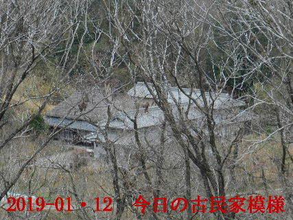 2019-01・12 今日の古民家模様.JPG