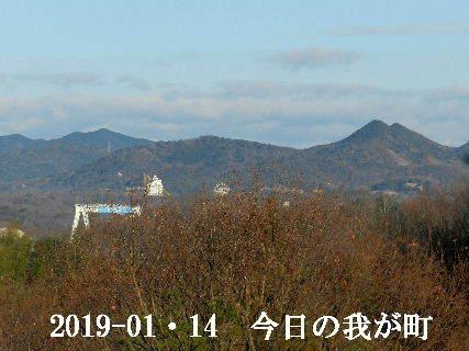 2019-01・14 今日の我が町.JPG
