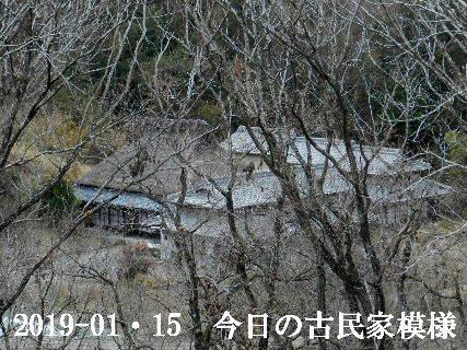 2019-01・15 今日の古民家模様.JPG