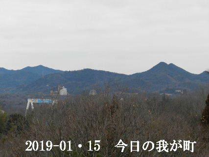 2019-01・15 今日の我が町.JPG