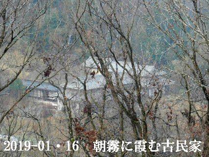 2019-01・16 今日の古民家模様.JPG