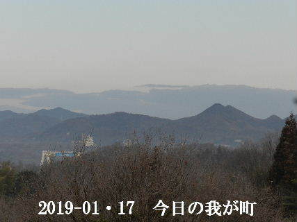 2019-01・17 今日の我が町.JPG