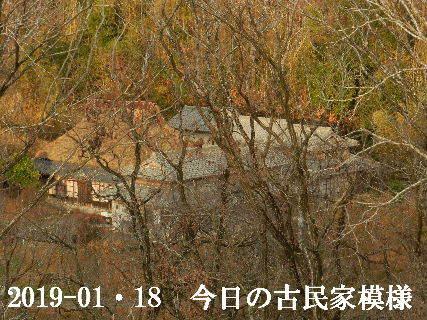 2019-01・18 今日の古民家模様.JPG