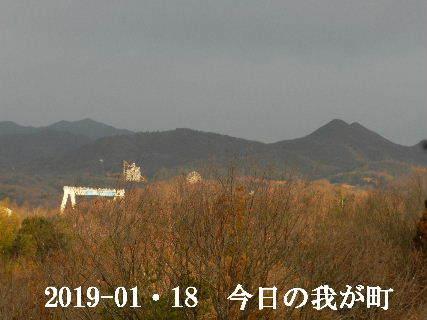 2019-01・18 今日の我が町.JPG