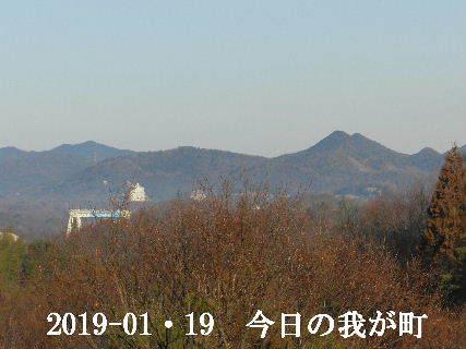 2019-01・19 今日の我が町.JPG