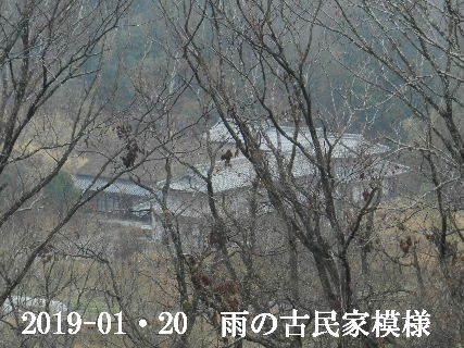 2019-01・20 今日の古民家模様.JPG