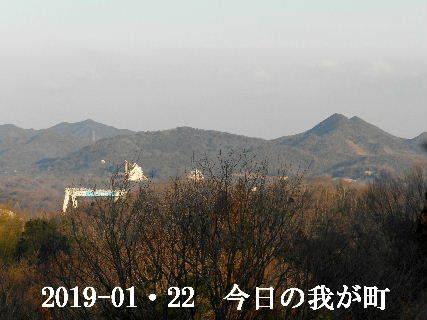 2019-01・22 今日の我が町.JPG