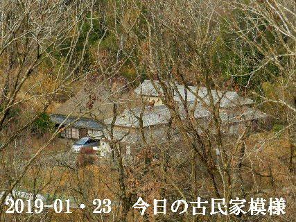 2019-01・23 今日の古民家模様.JPG