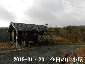 2019-01・23 今日の里山は・・・ (2).JPG