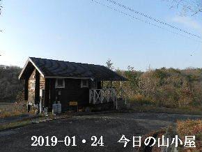 2019-01・24 今日の里山は・・・ (2).JPG