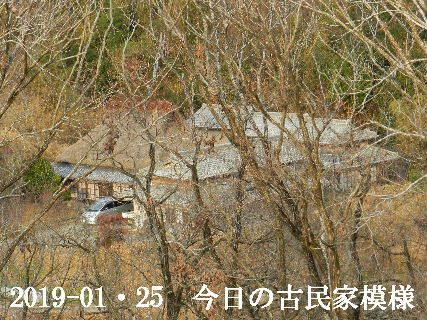 2019-01・25 今日の古民家模様.JPG