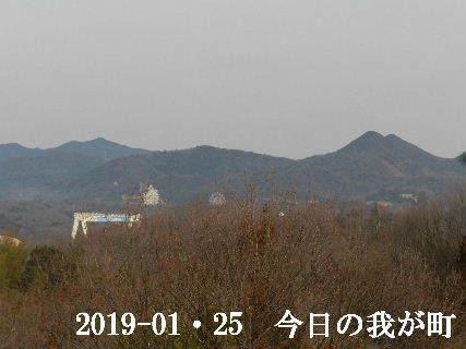 2019-01・25 今日の我が町.JPG