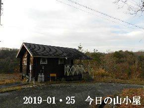 2019-01・25 今日の里山は・・・ (2).JPG