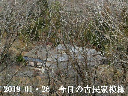 2019-01・26 今日の古民家模様.JPG
