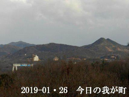 2019-01・26 今日の我が町.JPG