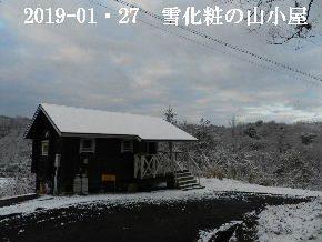 2019-01・27 今日の里山は・・・ (2).JPG
