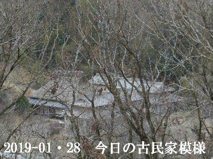 2019-01・28 今日の古民家模様.JPG
