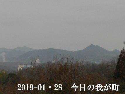 2019-01・28 今日の我が町.JPG