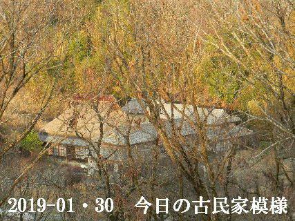 2019-01・30 今日の古民家模様.JPG