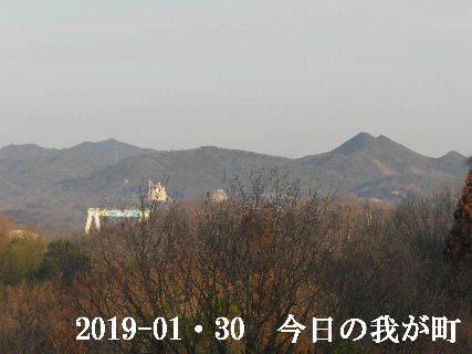 2019-01・30 今日の我が町.JPG