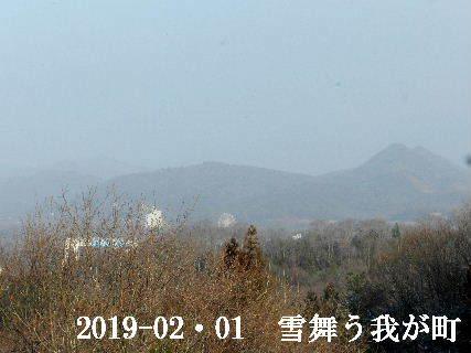 2019-02・01 今日の我が町.JPG