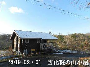 2019-02・01 今日の里山は・・・ (2).JPG