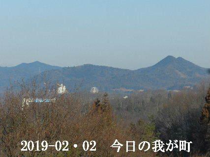 2019-02・02 今日の我が町.JPG