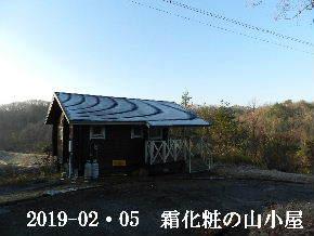 2019-02・05 今日の里山は・・・ (3).JPG
