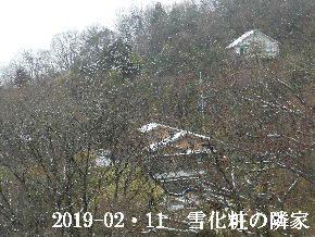 2019-02・11雪化粧の里山 (14).JPG