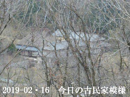 2019-02・16 今日の古民家模様.JPG