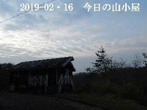 2019-02・16 今日の里山は・・・ (2).JPG