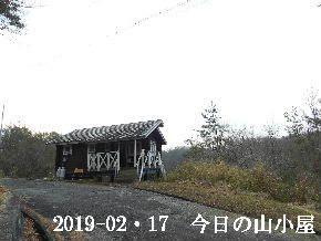 2019-02・17 今日の里山は・・・ (2).JPG