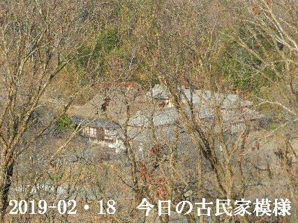 2019-02・18 今日の古民家模様.JPG