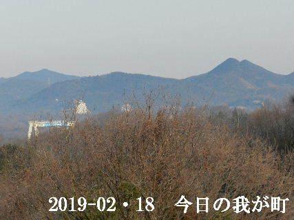 2019-02・18 今日の我が町.JPG