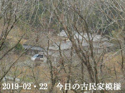 2019-02・22 今日の古民家模様.JPG