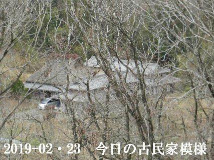 2019-02・23 今日の古民家模様.JPG