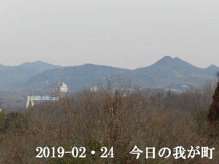 2019-02・24 今日の我が町.JPG