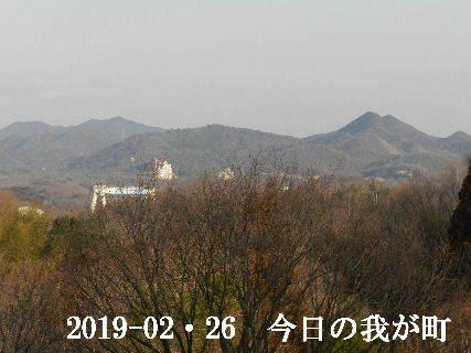 2019-02・26 今日の我が町.JPG