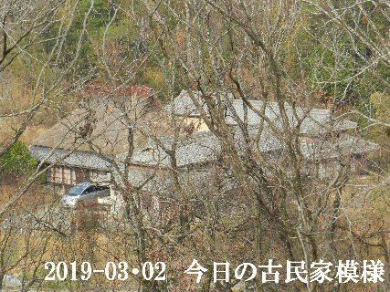 2019-03・02 今日の古民家模様.JPG