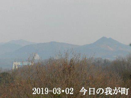 2019-03・02 今日の我が町.JPG