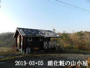 2019-03・05 今日の里山は・・・ (2).JPG