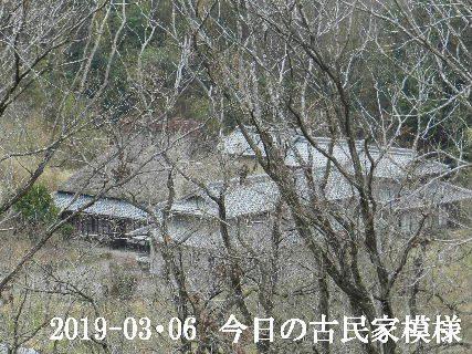2019-03・06 今日の古民家模様.JPG