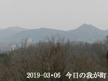 2019-03・06 今日の我が町.JPG