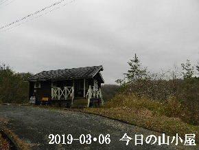 2019-03・06 今日の里山は・・・ (2).JPG