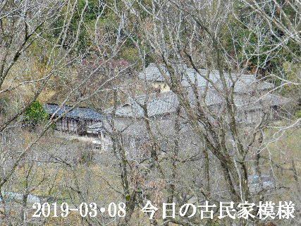 2019-03・08 今日の古民家模様.JPG