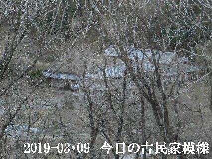 2019-03・09 今日の古民家模様.JPG