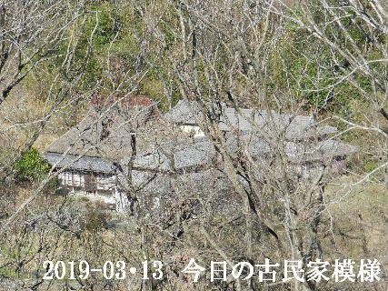 2019-03・13 今日の古民家模様.JPG