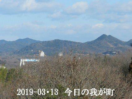 2019-03・13 今日の我が町.JPG
